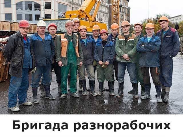 deshevaya-rabochaya-sila-voronezh-kursk-belgorod-staryy-oskol