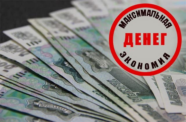 ekonomicheski-vygodno-sotrudnichat-s-kompaniey-probugor