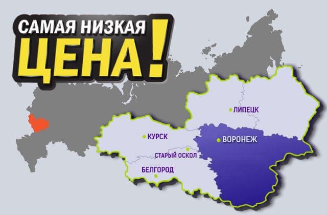 nedorogo-rabochaya-sila-voronezh-kursk-belgorod-staryy-oskol