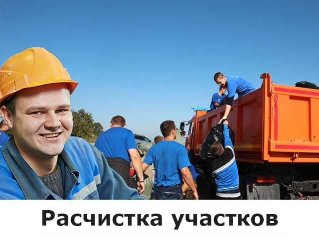 vyvoz-stroitelnogo-musora-voronezh-kursk-belgorod-staryy-oskol