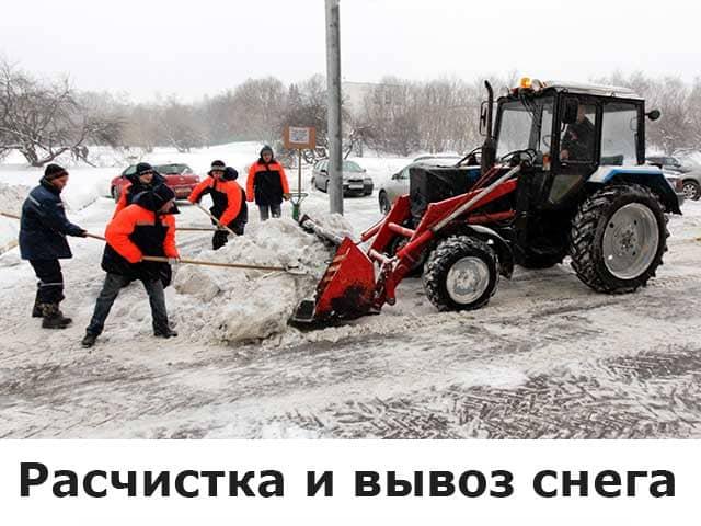 raschistit-dvor-ot-snega-voronezh-kursk-belgorod-staryy-oskol