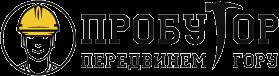 Пробугор — рабочие в Воронеже, Курске и Белгородской области
